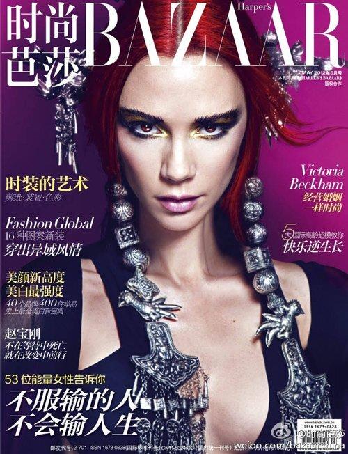 Виктория Бэкхем в журнале Harper's Bazaar Китай. Май 2012