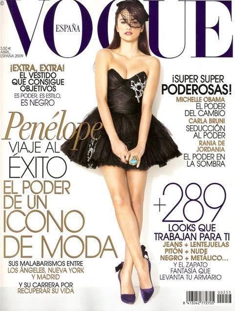 Пенелопа Крус в журнале Vogue Испания. Апрель 2009