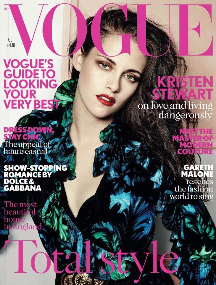 Кристен Стюарт в журнале Vogue Великобритания. Октябрь 2012