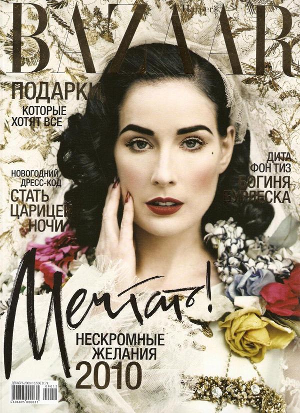 Дита фон Тиз в журнале Harper's Bazaar. Россия. Декабрь 2009