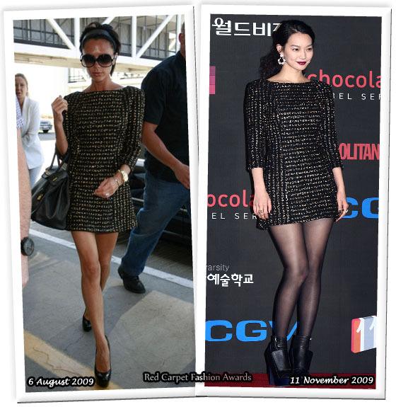 Fashion battle: Виктория Бэкхем и Шин Мин-а