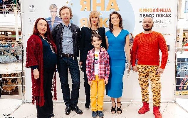 «Киноафиша» провела в Казани пресс-показ фильма «Яна+Янко»