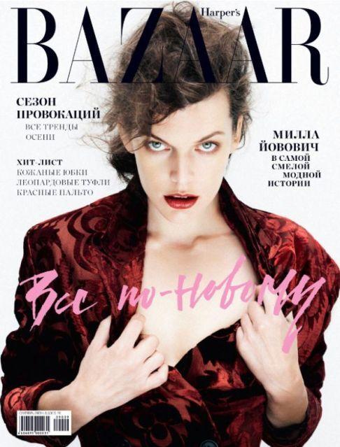 Милла Йовович Harper's Bazaar Россия. Сентябрь 2009