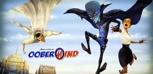 Новый мультфильм DreamWorks