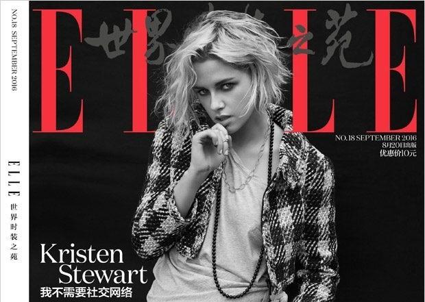 Кристен Стюарт снялась в фотосессии для китайского Elle