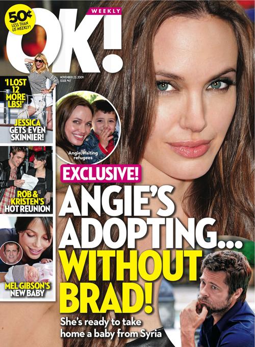 Анджелина Джоли хочет усыновить ребенка без Питта