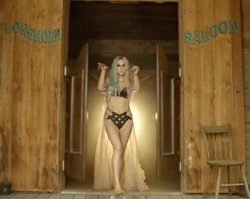 Новый клип Pitbull и Ke$ha — Timber