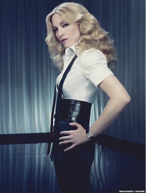 Дочь Мадонны поможет ей в создании одежды