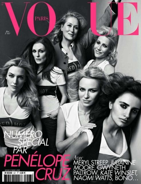 Звездная фотосессия для майского Vogue