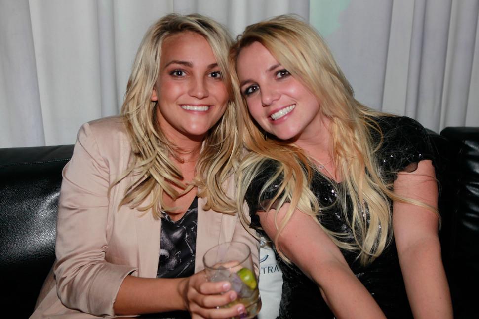 Вечеринка по случаю MTV Video Music Awards