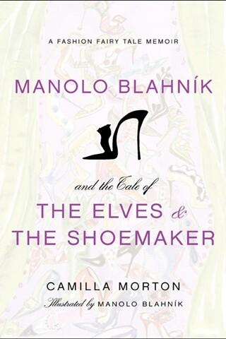 Маноло Бланик иллюстрирует новую версию книги «Эльфы и башмачник»