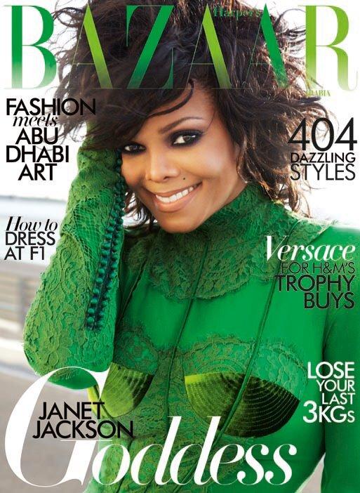 Джанет Джексон в журнале Harper's Bazaar Arabia. Ноябрь 2011