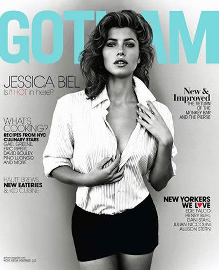Джессика Бил в журнале Gotham. Июль 2009