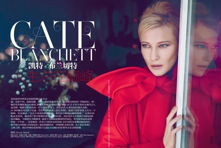 Кейт Бланшетт в журнале Harper's Bazaar Китай. Ноябрь 2013