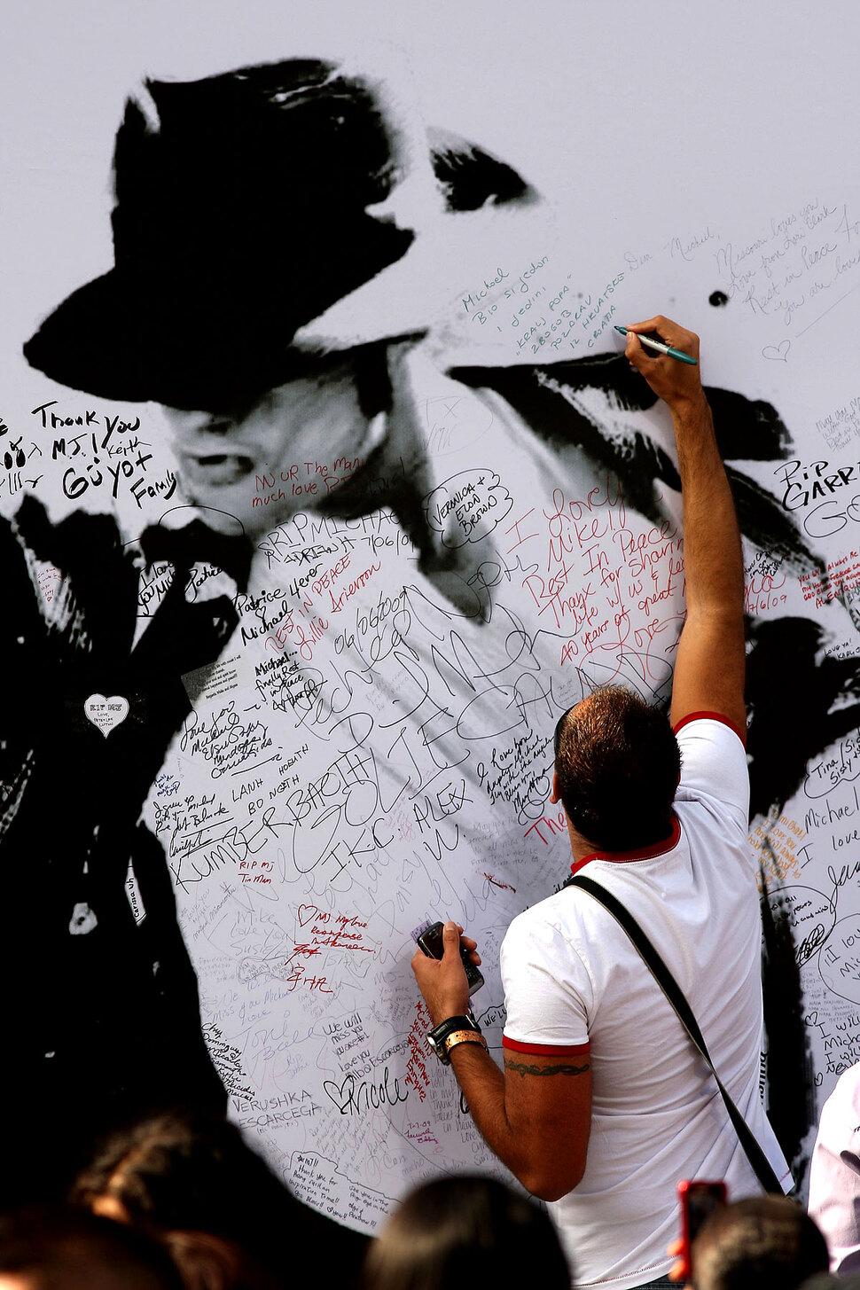 Концерт памяти Майкла Джексона