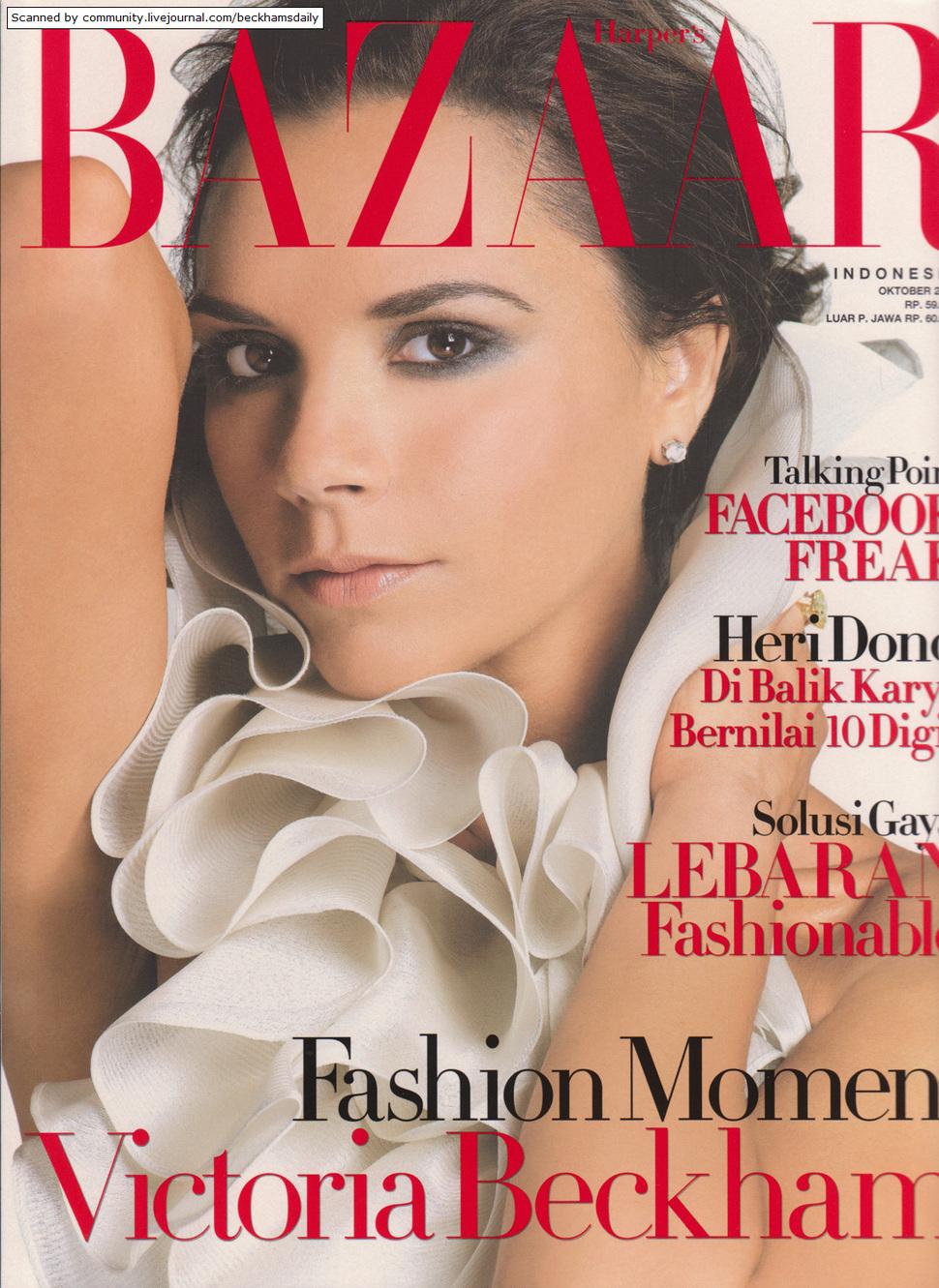 Виктория Бэкхем в Harper's Bazaar Indonesia