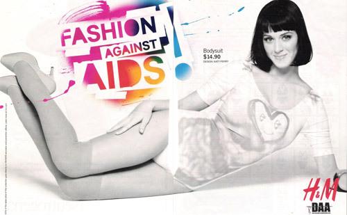 Кэти Перри против СПИДа