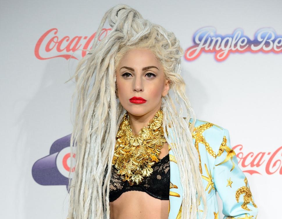 Lady GaGa извинилась за плохой альбом