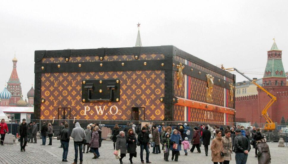 Правительство требует убрать  павильон Louis Vuitton с Красной площади