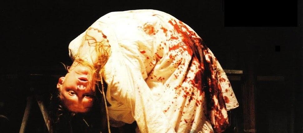 Новый трейлер фильма «Последнее изгнание дьявола»