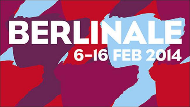 Фестиваль Берлинале объявил победителей