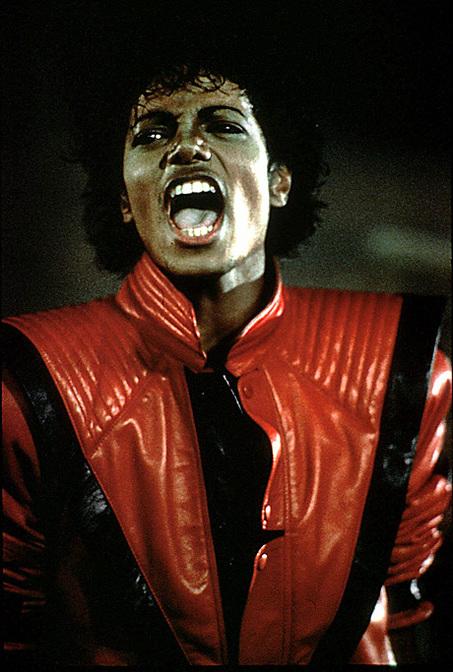 Красную куртку Майкла Джексона можно купить за 400 тысяч долларов