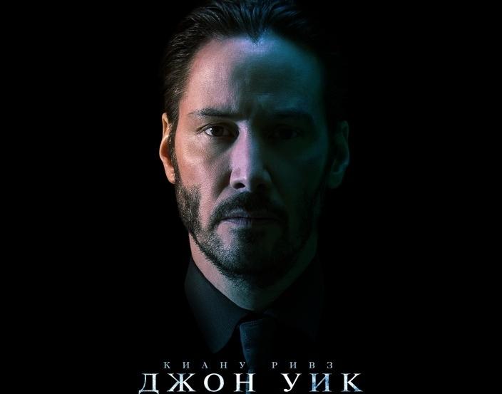 """Новый трейлер фильма """"Джон Уик"""""""