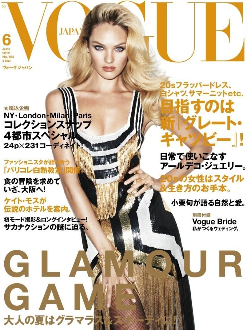 Кэндис Свэйнпоул в журнале Vogue Япония. Июнь 2012