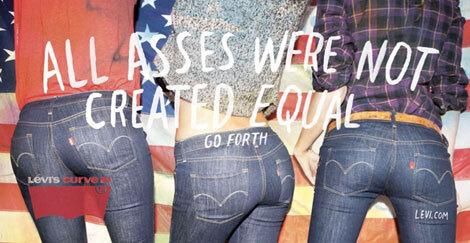 Новые джинсы Levi's: «все попы не созданы одинаковыми».