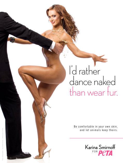Очередная реклама PETA