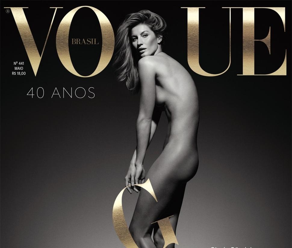 Обнаженная Жизель Бундхен на обложке юбилейного выпуска Vogue Бразилия