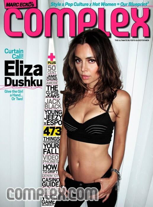 Элиза Душку в журнале Complex. Октябрь/Ноябрь 2009