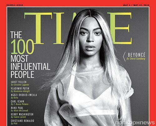 Обложка Time с Бейонсе подверглась критике