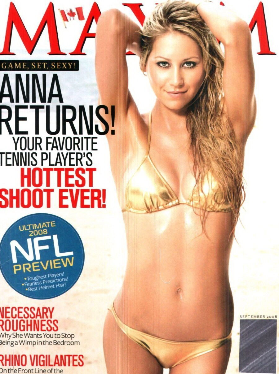 Анна Курникова в журнале Maxim (август 2008)