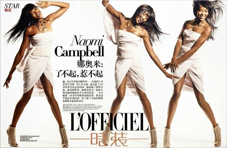 Наоми Кэмпбелл в журнале L'Officiel Китай. Ноябрь 2013