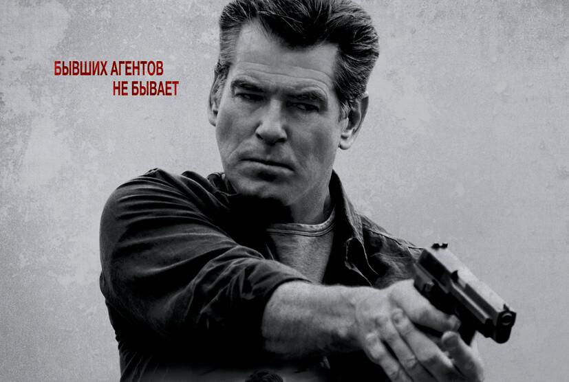 Дублированный трейлер фильма «Человек ноября»