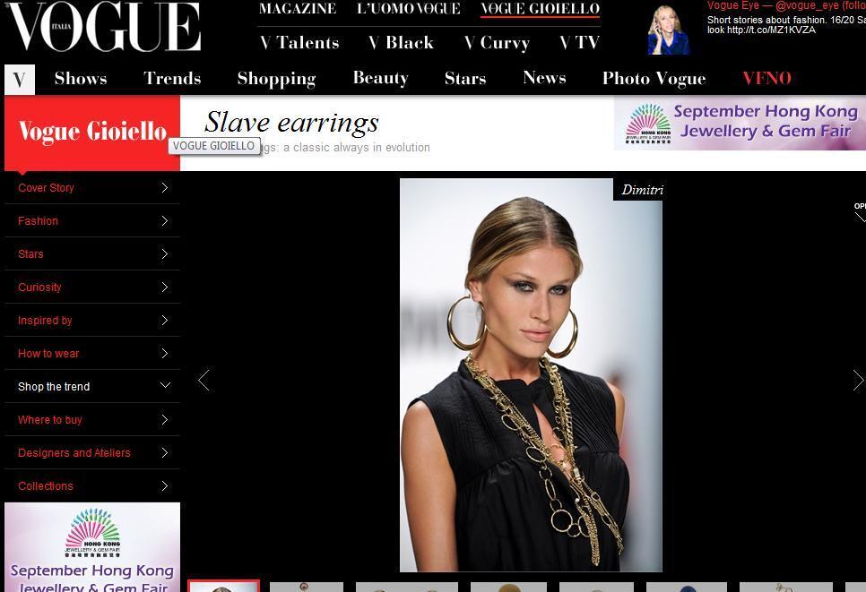 Модный скандал из-за сережек