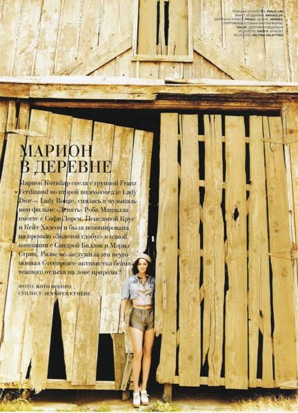 Марион Котийяр в журнале L'Officiel. Россия. Март 2010
