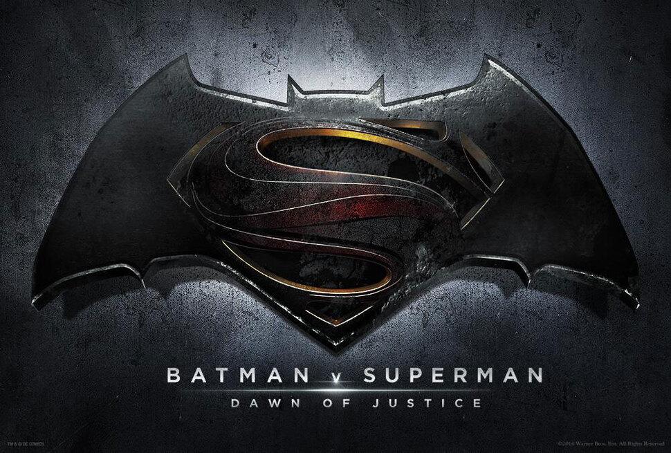 Бэтмен и Супермен встретят «Рассвет справедливости»