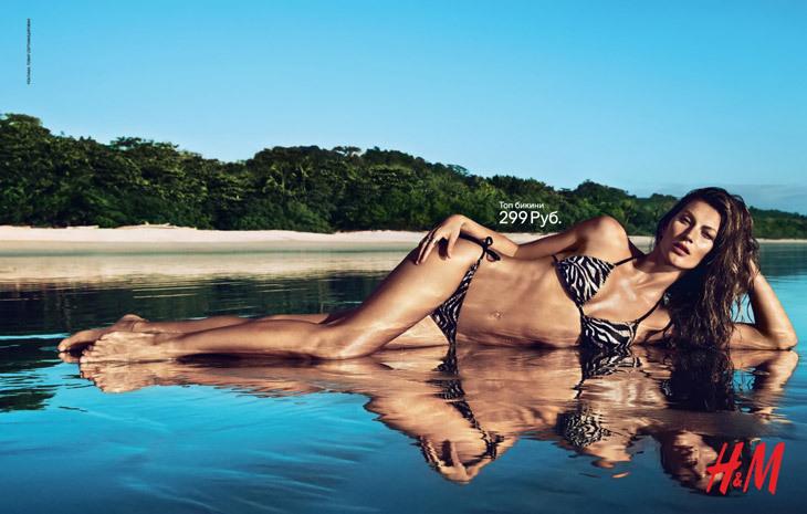 Жизель Бундхен в рекламе купальников H&M