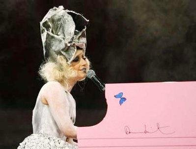 Lady GaGa представила новую песню