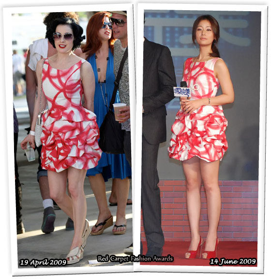 Fashion battle: Дита фон Тиз и Руби Лин