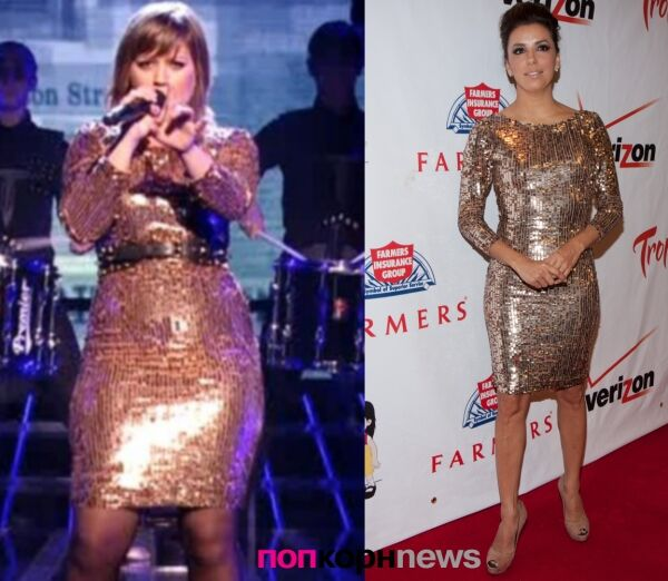 Fashion battle: Келли Кларксон и Ева Лонгория