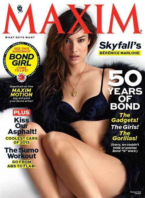 Новая девушка Бонда Беренис Марло в журнале Maxim. Ноябрь 2012
