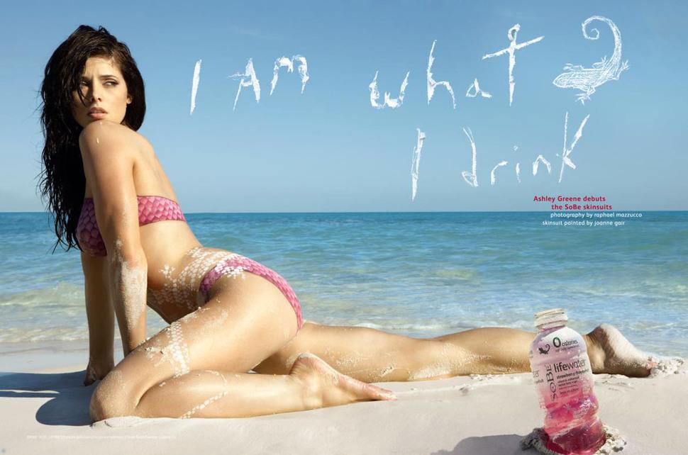 Эшли Грин в рекламе напитков SoBe