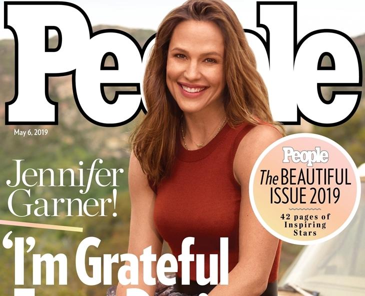 Дженнифер Гарнер стала самой красивой женщиной планеты по версии People