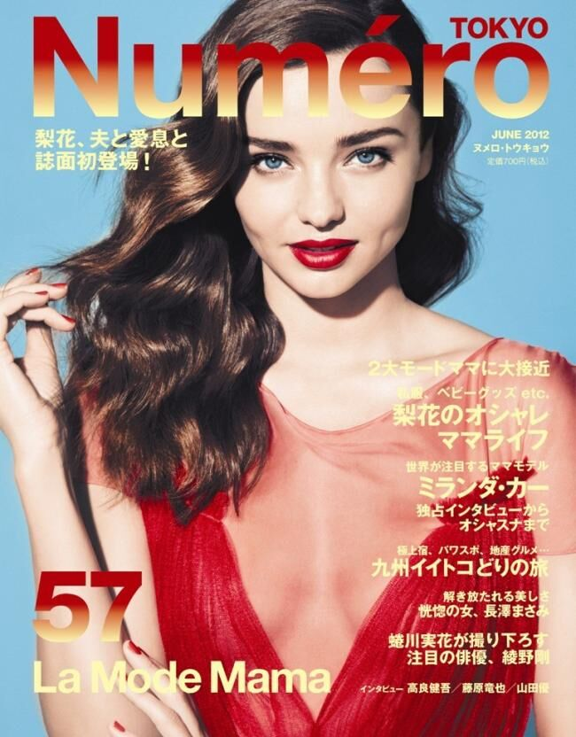 Миранда Керр в журнале Numéro Tokyo #57 Июнь 2012