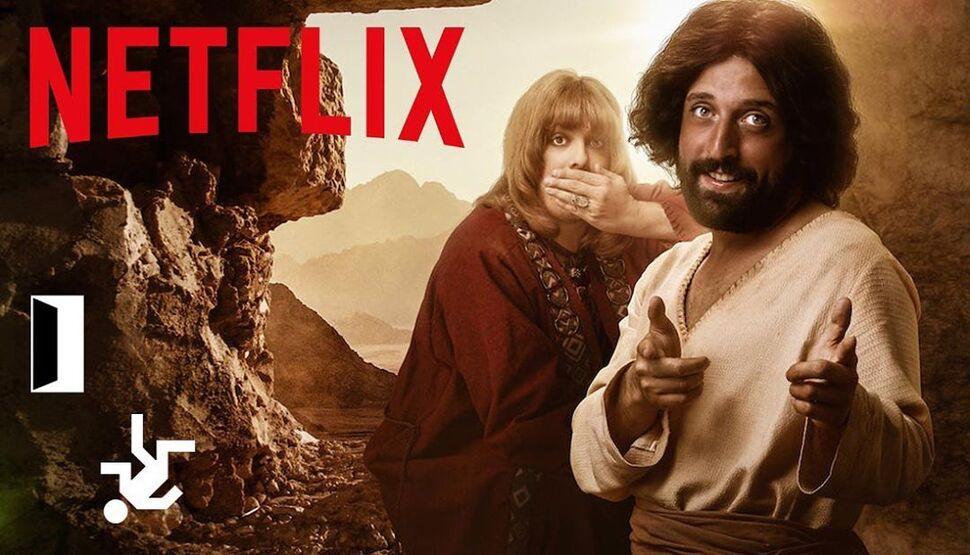 Фильм о дьяволе и Иисусе-гее от Netflix вызвал скандал