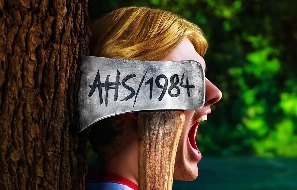 Плохие новости: 10 сезон «Американской истории ужасов» может стать последним