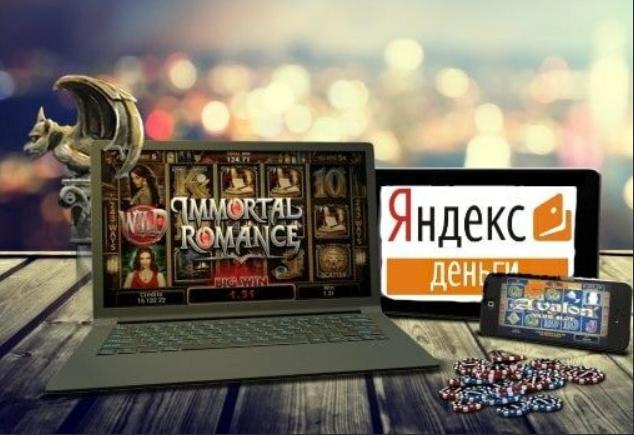Игровые автоматы с выводом на Яндекс деньги
